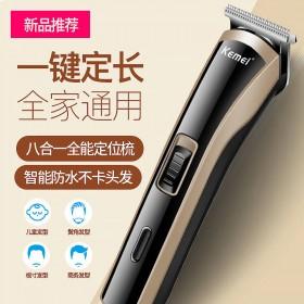 理发器电推剪电推子家用电动充电式儿童成人剃头刀