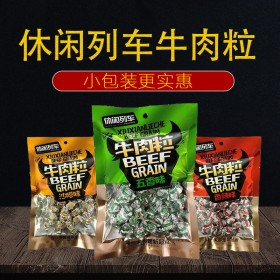 牛肉粒小包装五香儿童袋装香辣沙嗲味零食休闲小吃3包