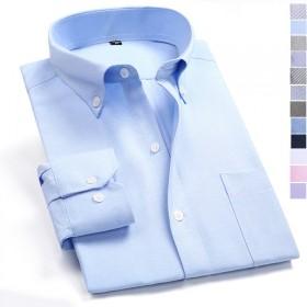 春季长袖衬衫牛津纺衬衫男工装职业商务衬衫衬衣