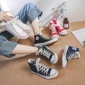 春秋季经典高帮韩版学生时尚港风潮鞋小白女鞋子