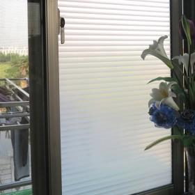 玻璃贴膜窗户贴纸防晒防偷窥45厘米宽2米长