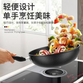 家用炒菜锅无油烟锅不粘锅铁锅具