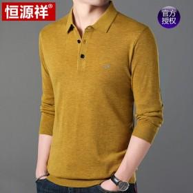 恒源祥长袖t恤男秋季薄款男士纯色翻领针织衫羊毛套头