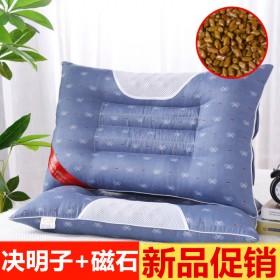 一对装决明子磁石枕头枕芯保健枕磁疗枕