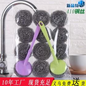 家用厨房新款12个钢丝球2手柄清洁球套装钢丝球