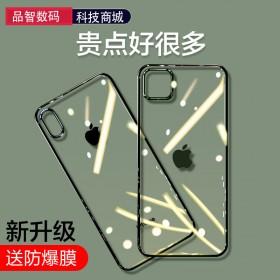 苹果11手机壳iPhone11Pro Max透明x