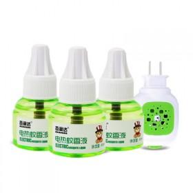 【3液1器】家用室内电蚊香液电热蚊香液无味无香驱蚊