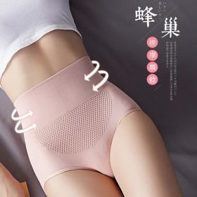 3条内裤女高腰纯棉裆部双层暖宫