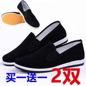 2双装老北京布鞋男单鞋春季防滑耐磨工作鞋劳保鞋