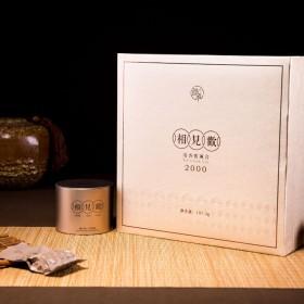 【请拍2份共2盒】观音王2000元(品牌保证放心买