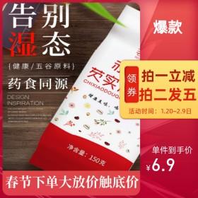 赤小豆红豆薏米茶袋泡茶薏仁芡实茶