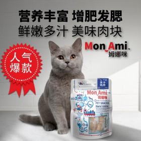 MonAmi蒸煮猫零食营养增肥成幼猫肉肝猫条罐头