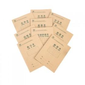 得力作业本20本装一二年级小学生用田格本幼儿园拼音