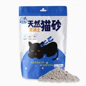 10斤猫砂5公斤除臭结团猫沙低尘膨润土豆腐砂5kg