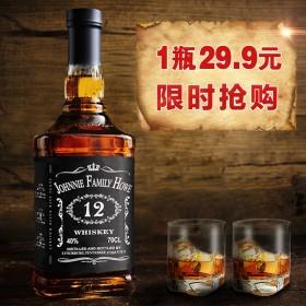 【1瓶装】洋酒套装组合威士忌原装调酒基酒白兰地xo