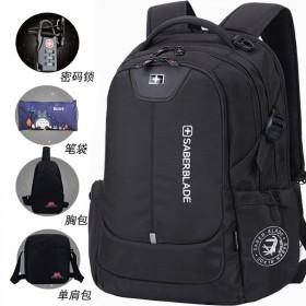 军刀双肩包男大学高中初中学生书包女男旅行女电脑背包