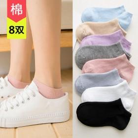 【8双】新款袜子女纯色棉袜女短袜薄款船袜韩版女士袜