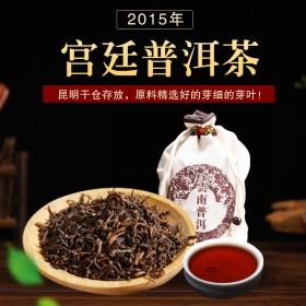 5年陈年特级普洱茶熟茶散茶云南潽洱荼500g散装袋
