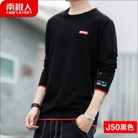 南极人长袖t恤男士春秋季打底衫100%纯棉体恤男宽