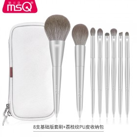 魅丝蔻8支迷你便携化妆刷套装 软毛全套彩妆工具