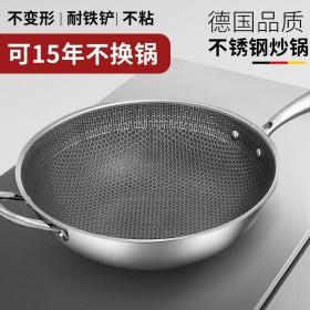 德国家用不锈钢炒锅不粘锅无油烟无涂层平底锅厨具通用