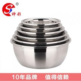 不锈钢盆调料缸加厚反边料理盆无磁多用汤盆洗菜面盆