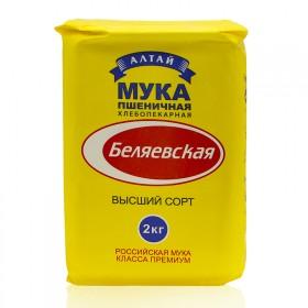 包邮 俄罗斯面粉 原装进口雪兔高筋蛋糕面包粉小麦饺