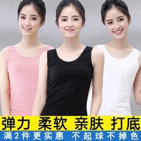 2件装小裹胸内衣女小背心女夏季吊带背心女学生韩版外