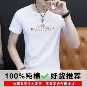 100%纯棉男士短袖t恤