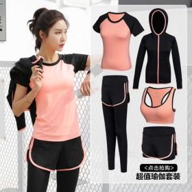 瑜伽服女秋冬季运动套装女健身服速干衣跑步套装专业显