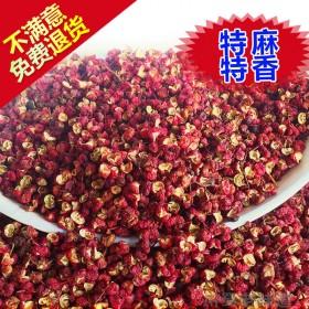 四川红花椒粒特250g麻特级麻椒藤椒花椒粒川椒纯花
