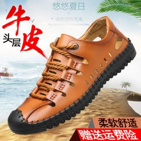 夏季镂空男鞋真皮软底休闲凉皮鞋透气洞洞潮鞋