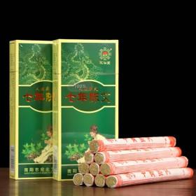 艾仙堂 七年陈艾纯艾条10支 家用艾灸盒装