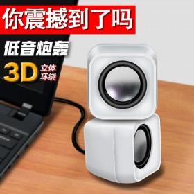 台式笔记本电脑音响USB有线小音箱