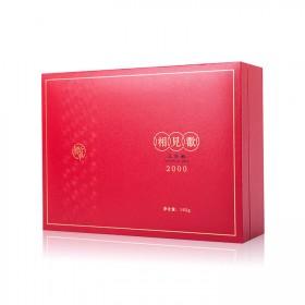 【拍2份共2盒】2000元大红袍岩茶礼盒装(特级茶
