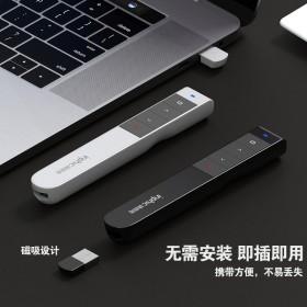 【英菲克】无线多媒体红外线遥控笔