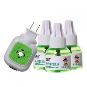 3液1器!电热蚊香液婴儿孕妇无香