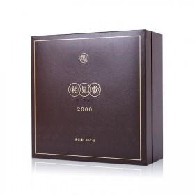 【拍2份共2盒】特级茶王浓香铁观音礼盒(品牌保障