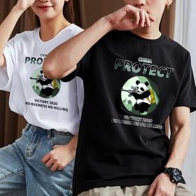 【设计师推荐】纯棉男印花圆领短袖T恤