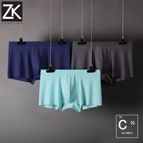 ZK内裤男冰丝无痕四角裤莫代尔短裤透气超薄裤头男士