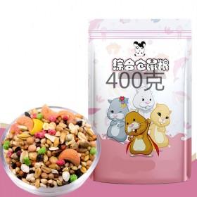 出售琢鼠仓鼠粮食饲料400g 营养综合鼠粮五谷食物