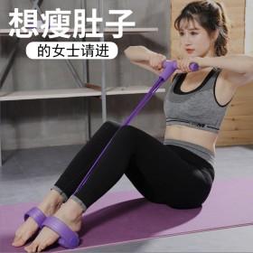 四股仰卧起坐脚蹬拉力器收腹瘦肚子健身器材床上家用多