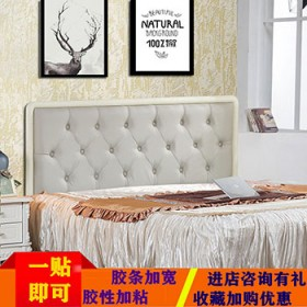 榻榻米墙围软包北欧风格背景墙儿童房公主卧室床头防撞