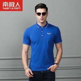 【南极人】高品质95棉男士POLO衫短袖韩版男装T