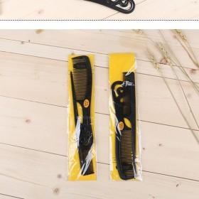 2个装黑色对梳 精品梳子 长尾梳分针梳 防静电耐热
