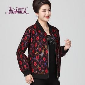 妈妈春秋外套中老年女装秋装短款洋气夹克中年上衣复合
