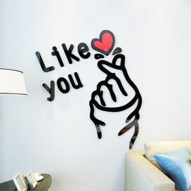 比心网红房间布置装饰可爱温馨3D亚克力立体墙贴