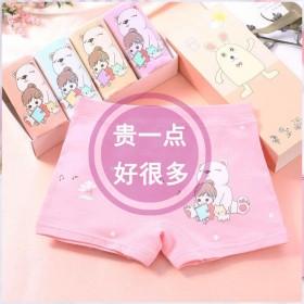 【精品4条装高质量】女童内裤纯棉儿童平角宝宝中大童