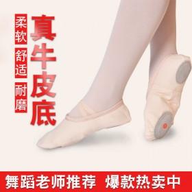 儿童舞蹈鞋女软底练功鞋成人猫爪女童幼儿形体民族芭蕾