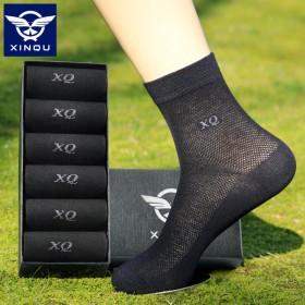 100%纯棉6双袜子男短袜夏季超薄款长筒男袜夏天透